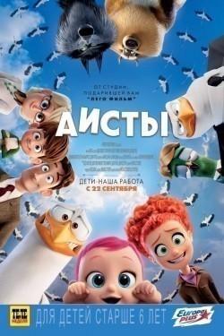 смотреть казахстан канал прямой эфир