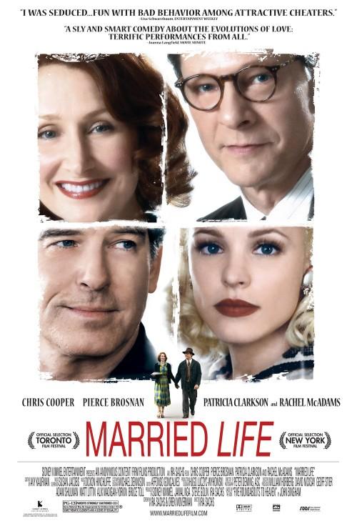 Кадры из фильма смотреть фильм идеальный брак