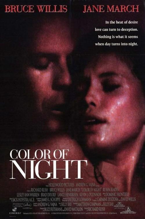 Цвет ночи трейлер