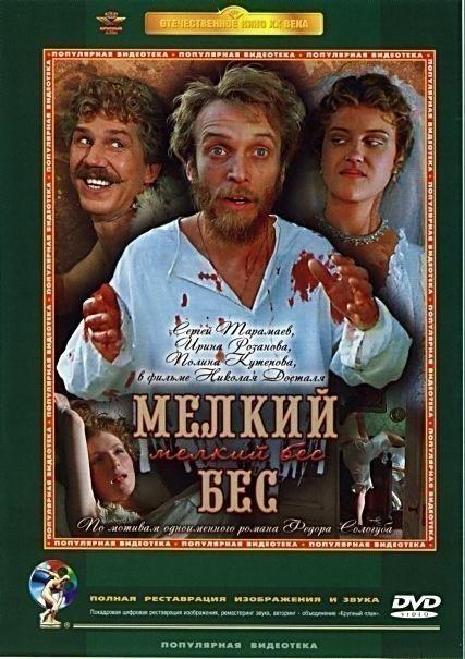 скачать школьницы2 русский фильм через торрент
