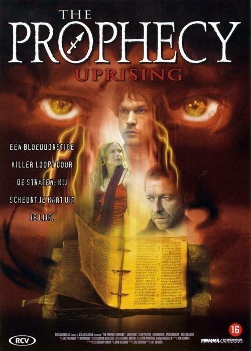 предсказание фильм 2011