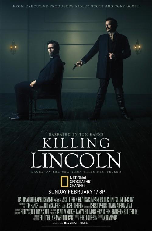 убийство на троих сериал 2015 смотреть сериал онлайн