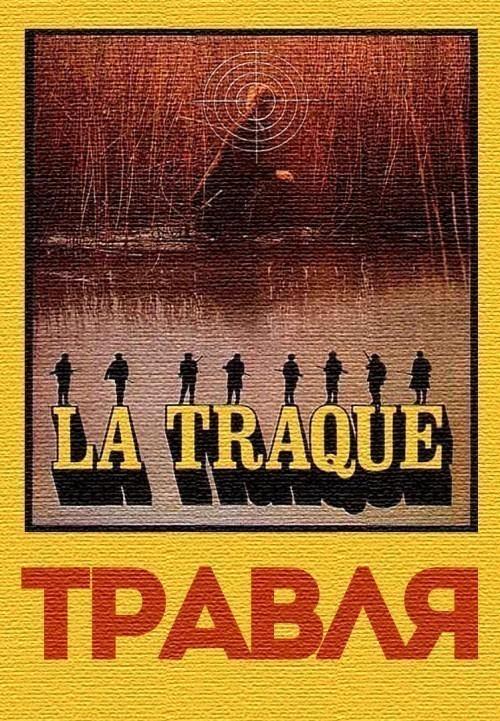открытки скачать бесплатно торрент: