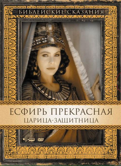 Эротика смотреть без регистрации на русском языке 1 фотография