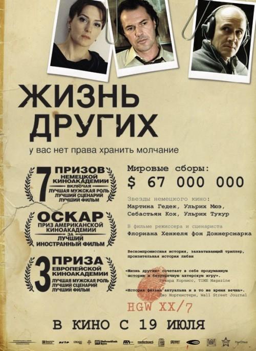 Кадры из фильма «Компенсация» / 2010