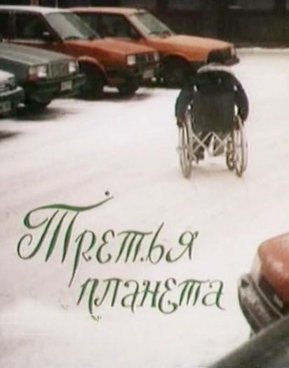 «Кино Планета Кино Харьков» — 2016