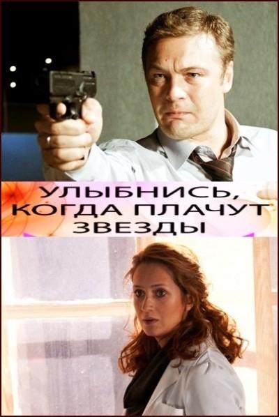 «Студентка И Зомбяк-укурыш 2014 Смотреть Фильм Онлайн» / 2008