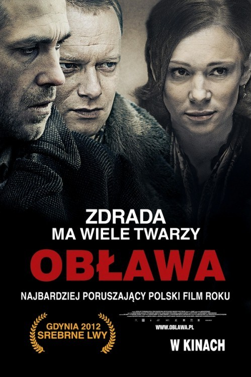 «Облава» — 2010