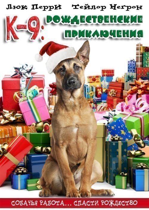 «Американские Фильмы Рождественские» — 2007
