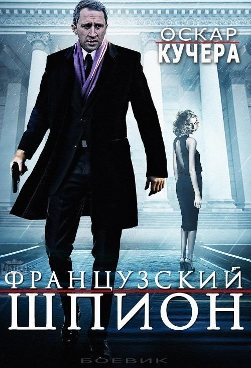 Смотреть фильм тайна все серии