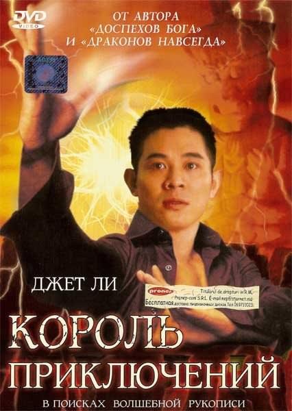Выгодное Предложение Фильм Торрент