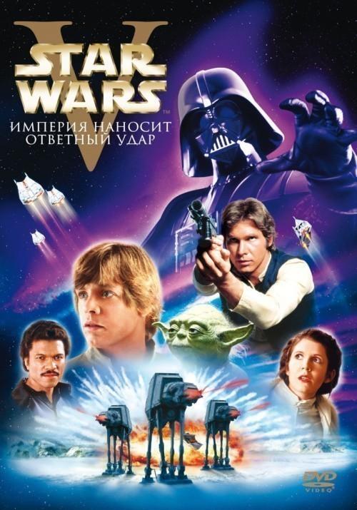 смотреть звездные войны повстанцы онлайн 2 сезон