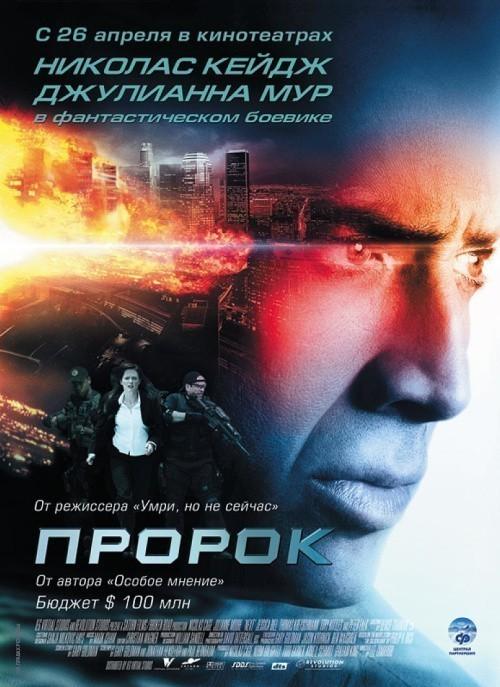 «10 Шагов К Успеху» — 2006