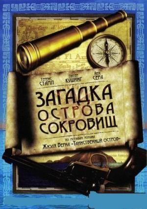 Золушка диснеевский мультфильм