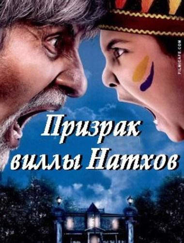 «Скачать Через Торрент Фильм Приключение Электроника» — 2014