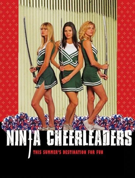 Болельщицы / Cheerleaders (2 8) - порно фильмы онлайн