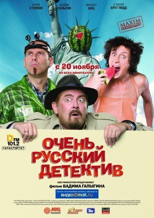 Смотреть фильмы тинто брасса онлайн 720 hd