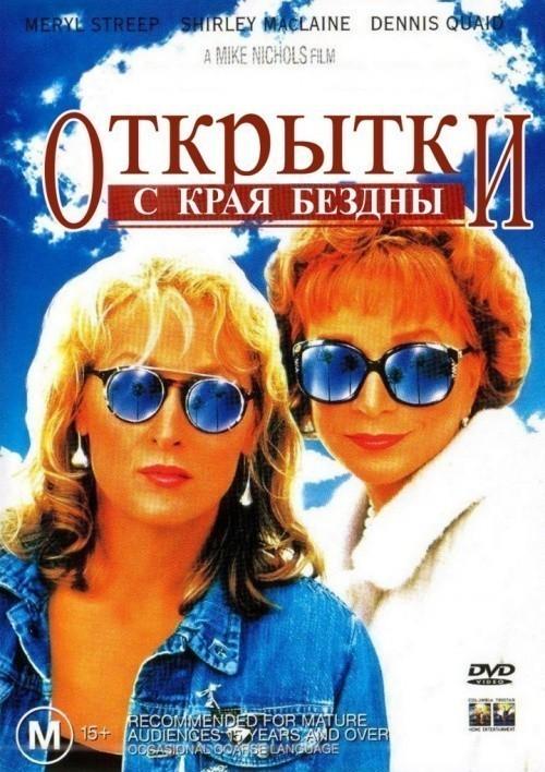 Скачать открытки через торрент ...: pictures11.ru/skachat-otkrytki-cherez-torrent.html